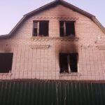 «Спаси детей», или история одного пожара