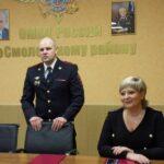 Полицейских Смоленского района поздравили с профессиональным праздником