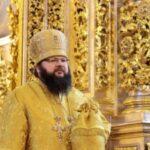Обращение Высокопреосвященнейшего Исидора, митрополита Смоленского и Дорогобужского по случаю начала нового учебного года
