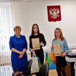 Награждение победителей студенческого конкурса